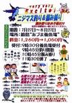 あづま養魚場1.jpg