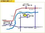 岩井親水公園マップ.jpg