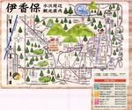 水澤観音2.jpg