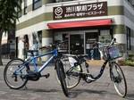 渋川駅前プラザとあじサイクル.jpg