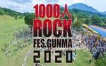 1000ROCKFES.GUNMA2020.jpg