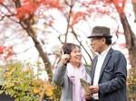 50歳以上大人旅.jpg