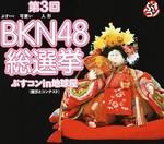 BKN48.jpg