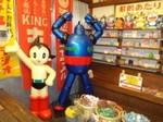 おもちゃと人形1.jpg