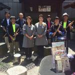 お茶いれサービス1.JPG