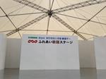 ふれあい歌謡ステージ.jpg