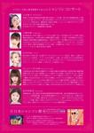 シャンソンコンサート2.jpg
