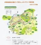 トレッキングコース案内図.JPG