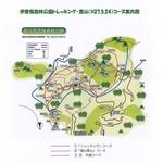 トレッキング・登山コース案内図.jpg