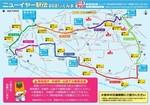 ニューイヤー駅伝2021コースマップ.jpg