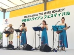 ハワイアンフェスティバル2.JPG