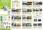 バリアフリーマップ1.jpg
