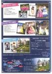 ロックハート城2.jpg