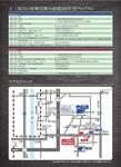 上三原田歌舞伎舞台創建弐百年祭2.jpg