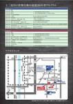 上三原田歌舞伎舞台2.jpg