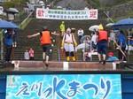 丸太乗り大会in伊香保温泉1.jpg