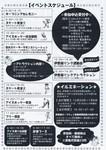 伊香保リンクまつり2.JPG