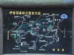 伊香保森林公園1.jpg