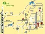 伊香保温泉駐車場MAP.jpg