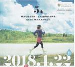前橋・渋川シティマラソン20182.jpg