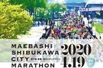 前橋・渋川シティマラソン3.jpg