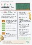 収穫体験1.JPG