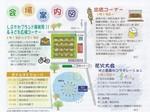 商工会花火大会1.JPG
