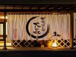 夜の玄関.jpg