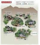 夢二記念館MAP.jpg