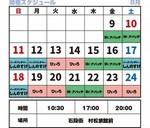 大道芸2.jpg