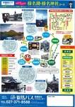 定期観光バス2.jpg
