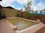 屋上露天風呂「ほの香」1.jpg