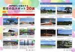 平成最後の初日の出2.jpg