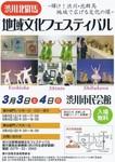 文化フェスティバル.JPG