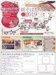 新そば祭り2.jpg