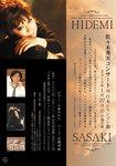 日本シャンソン館1月コンサート.jpg