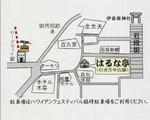 校外作品展2.jpg