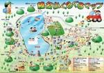 榛名山くるくるマップ1.jpg
