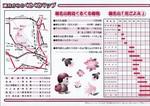 榛名山くrくるマップ2.jpg