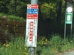 榛名山ヒルクライム1.JPG