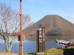 榛名湖と榛名山1.jpg