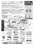 榛名湖イルミネーション202002.jpg