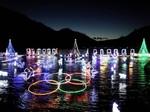 榛名湖イルミネーションフェスタ201701.jpg
