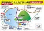 榛名湖トライアスロン1.jpg
