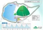 榛名湖マラソンコース図.jpg