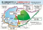 榛名湖マラソンマップ.jpg