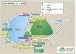 榛名湖マラソン案内図.jpg