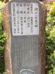 正蓮寺2.jpg