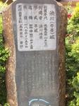 正蓮寺5.JPG