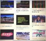 渋川ドットテレビ2.JPG